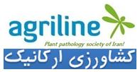 کشاورزی ارگانیک - گیاهپزشکی